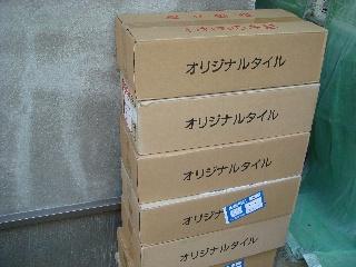 DSC06019.JPG